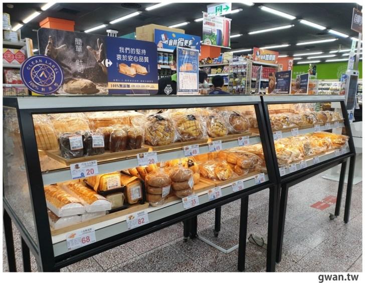 20210715125032 19 - 台中這5間頂好改成家樂福超市啦,開幕首7日有限定優惠!