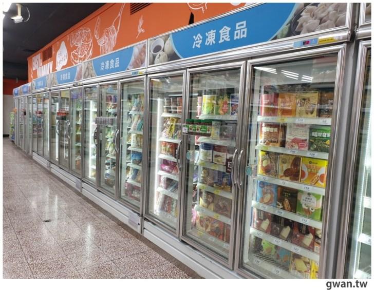 20210715125033 12 - 台中這5間頂好改成家樂福超市啦,開幕首7日有限定優惠!