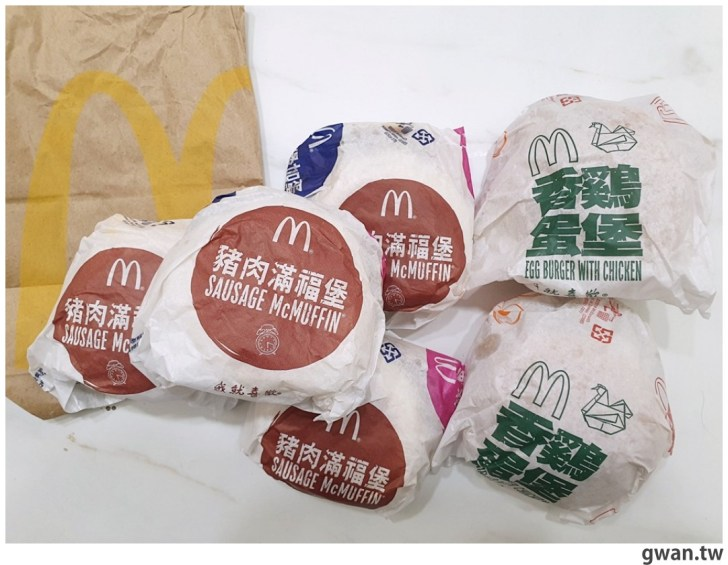 20210922110541 95 - 買一送一連續一個月!麥當勞早餐漢堡一個不用25元
