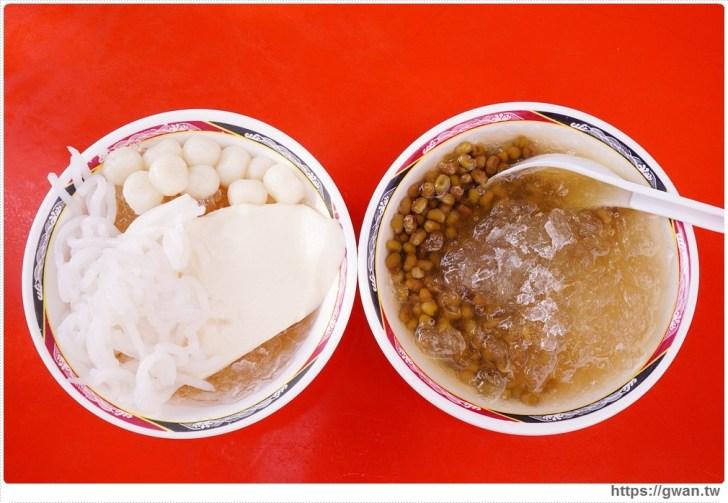 d4442f8a25fba038fa9716d90fbb9e0e - 在地30年~從小吃到大的台中小鎮豆花,一碗只要25元!