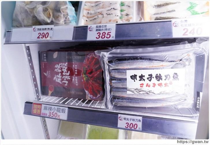 dc216ee5531d2a7afa91e5b75edb933b - 熱血採訪 台中最大海鮮超市!泰國蝦超便宜,烤肉串燒通通買的到!