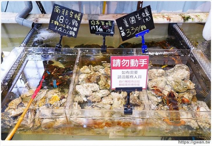 e73f59f4b5c9fa2bf0756b15673ec5d3 - 熱血採訪 台中最大海鮮超市!泰國蝦超便宜,烤肉串燒通通買的到!