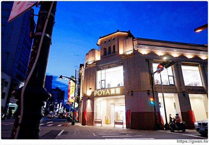 f546b37393033f293c9142267d2b4c6c - 藏在70年古蹟裡的超美藥妝店,台中最吸睛的寶雅開幕囉!