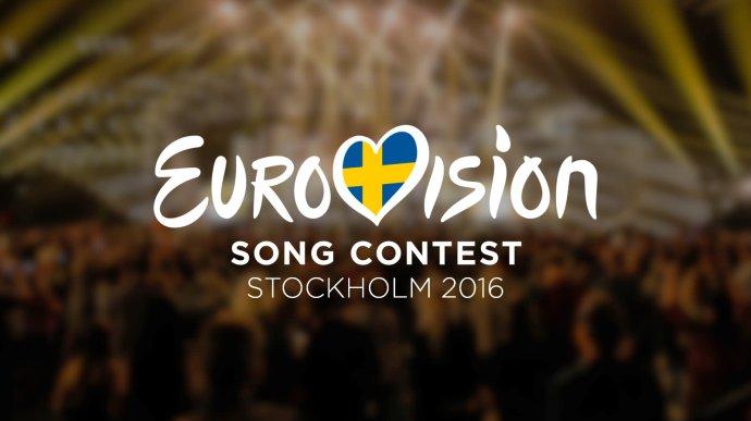 eurovision 2016 logo big size gwendalperrin.net