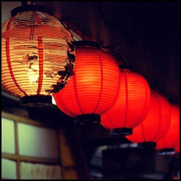 Cocktail 04 lanterne japonaise ou amour en cage bento - Amour en cage comestible ...