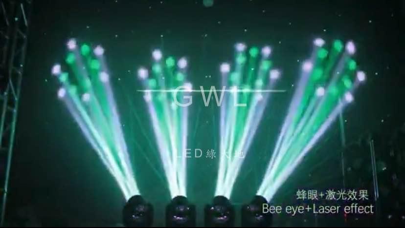 新款LED六顆蜂眼搖頭光束雷射燈