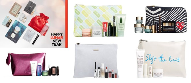 nordstrom beauty gifts with purchase