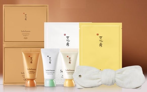 sulwhasoo masking gift set gift with purchase