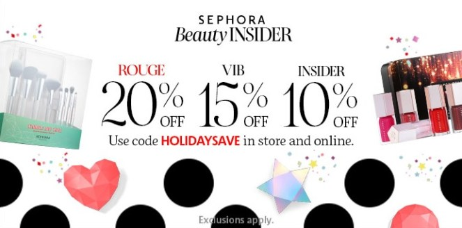 Sephora Holiday Bonus Event