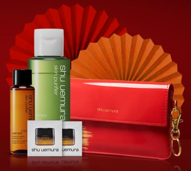 shu uemura USA gift with purchase
