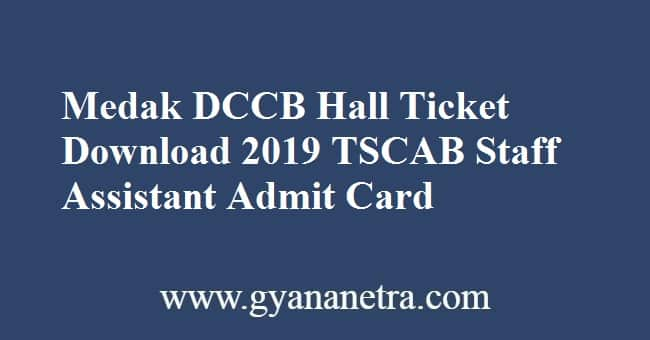 Medak DCCB Hall Ticket