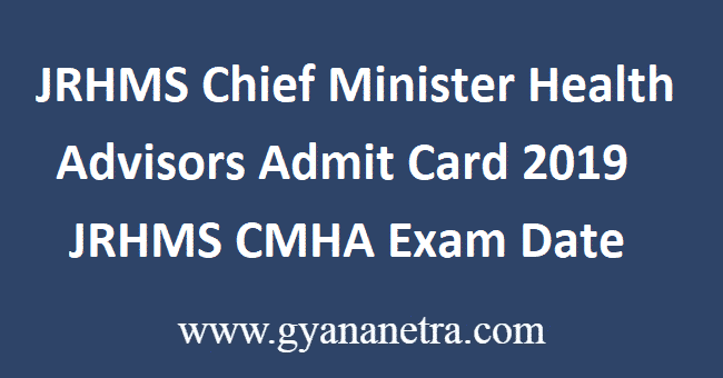 JRHMS-Chief-Minister-Health-Advisors-Admit-Card
