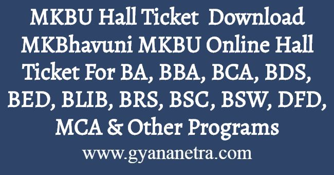 MKBU Hall Ticket Download