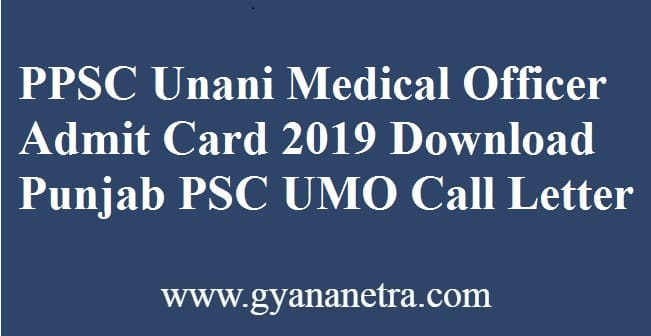 PPSC Unani Medical Officer Admit Card