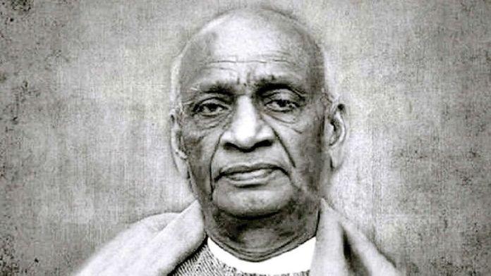 Sardar Patel Knowledge