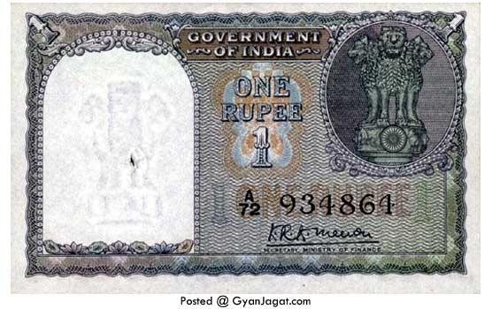 1947 Ashoka Pillar Indian Currency Notes