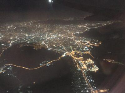 flygfoto på Gyllintours reseblogg