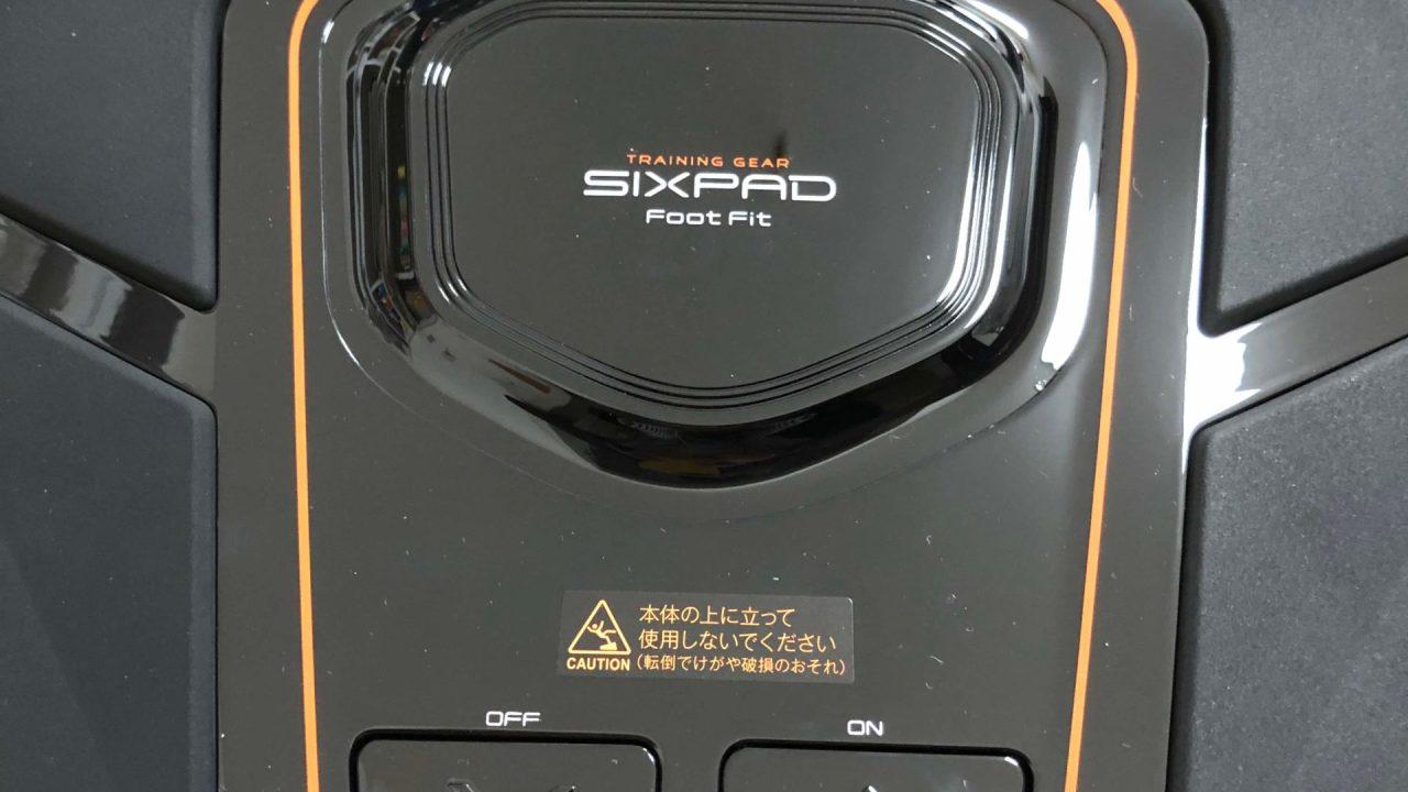 SIXPADフットフィット