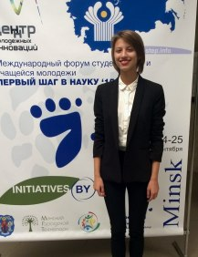 Ліза Ждановіч