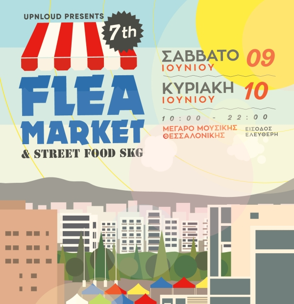 7th FLEA MARKET & STREET FOOD SKG: EUROPEAN MUSICA DAY EDITION