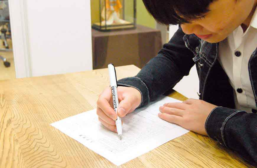 日本語学校 新宿御苑学院に申し込む