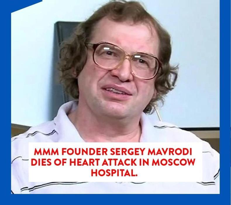 MMM Founder dies at 62