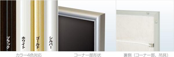 frame11