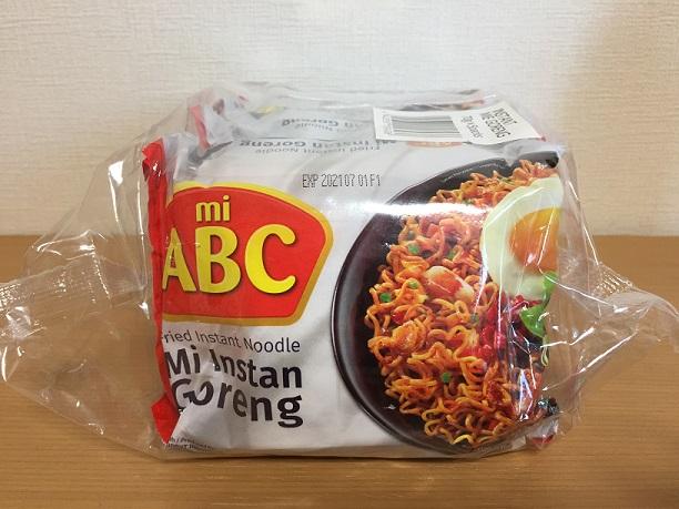 業務スーパーのインスタントミーゴレン☆インドネシア直輸入の本場の味を気軽に!