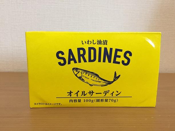 業務スーパーのオイルサーディン・スモークテイスト缶で絶品簡単アヒージョ☆