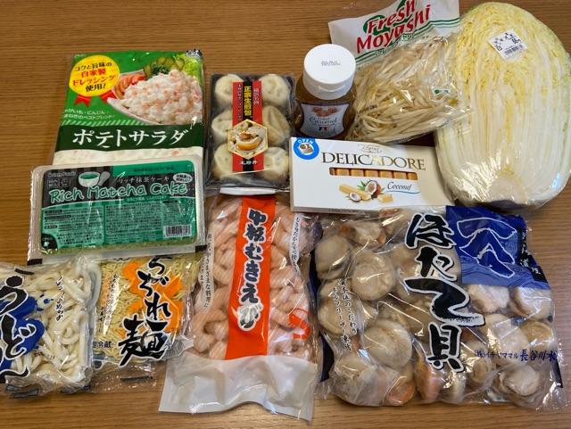 業務スーパーに行きました(2/6)本格焼き小籠包・ソルティキャラメル・ポテトサラダなど