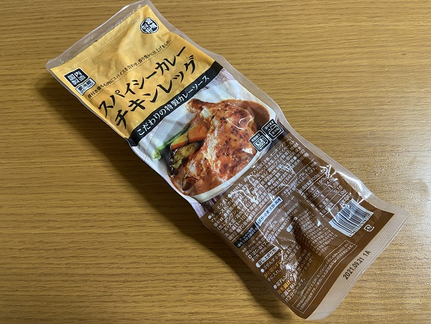 業務スーパーのスパイシーカレーチキンレッグ☆スパイシーなカレーソースがたっぷり!