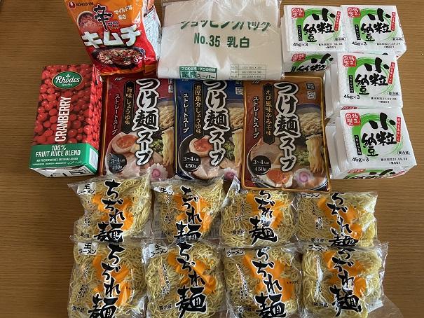 業務スーパーに行きました☆つけ麺スープと麺をまとめ買い!