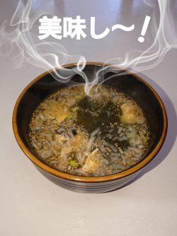 わかめ入り玉子スープ出来上がり