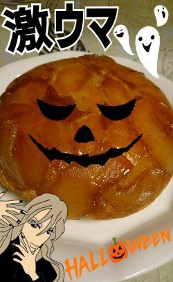 激ウマ!炊飯器で簡単!シナモンアップルケーキ