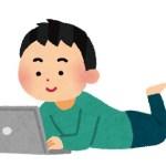 【2021年4月ブログ運営報告】毎日更新5ヶ月目の収益・PV数などを発表