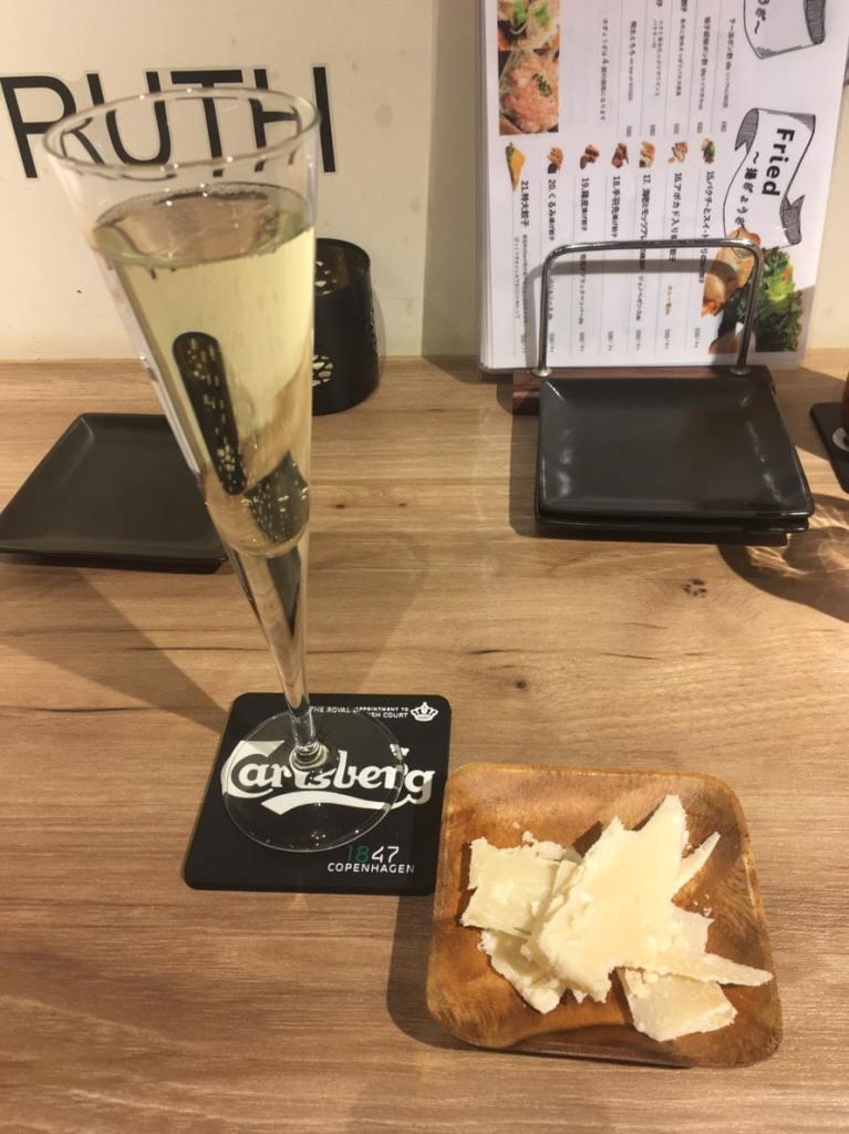 スパークリングワインとパルミジャーノチーズ