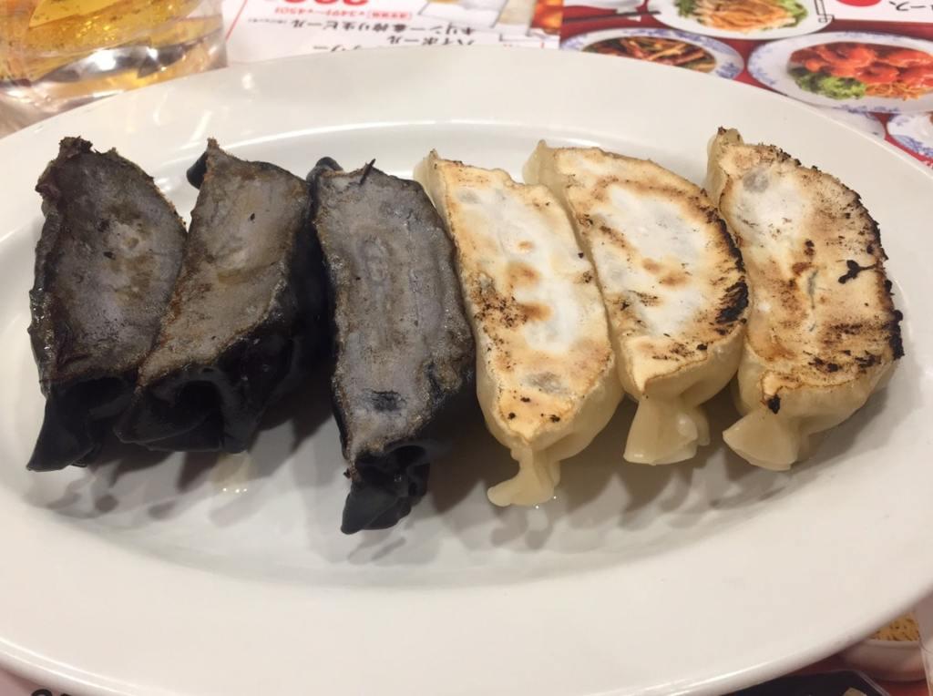 バーミヤン 焼き餃子と粗挽き肉の黒餃子