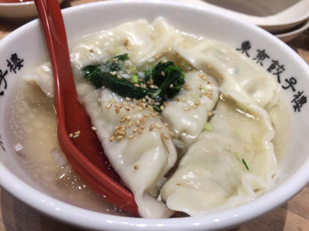 東京餃子楼 京橋店 スープ餃子