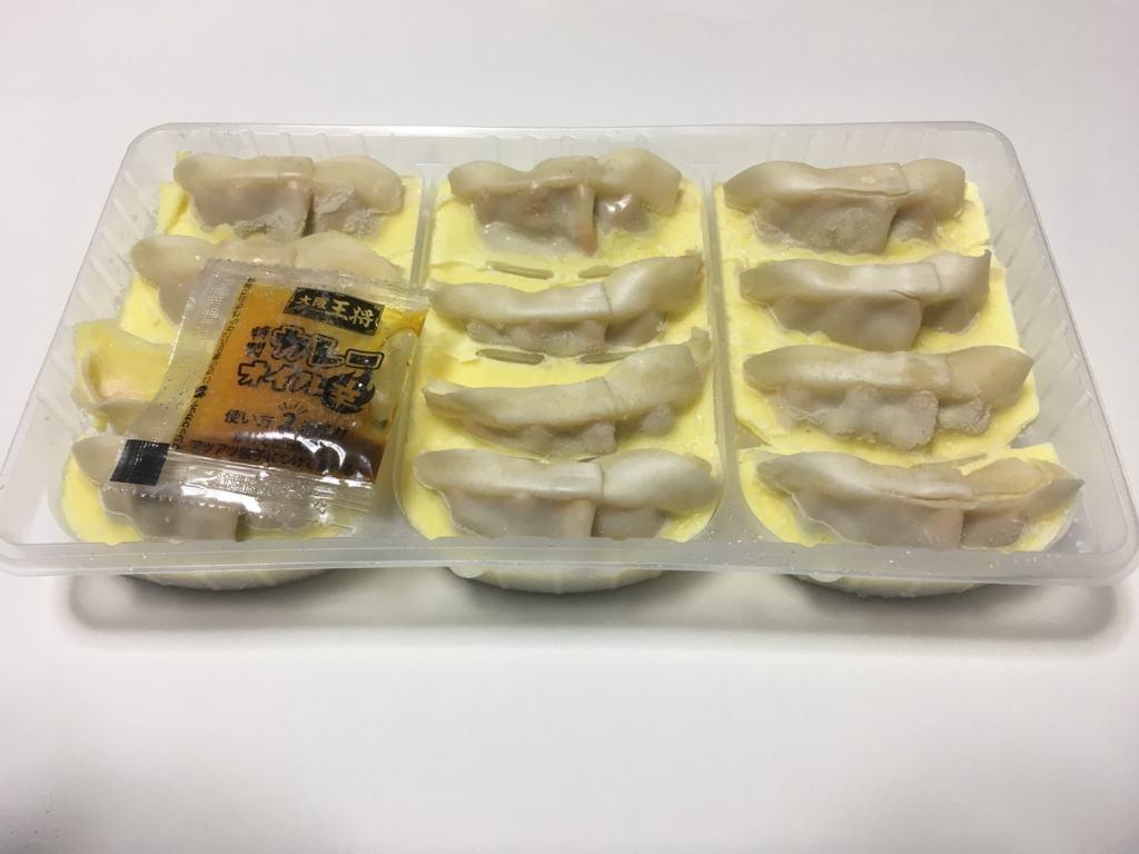大阪王将「冷めても美味しい!羽根つきカレー餃子」3