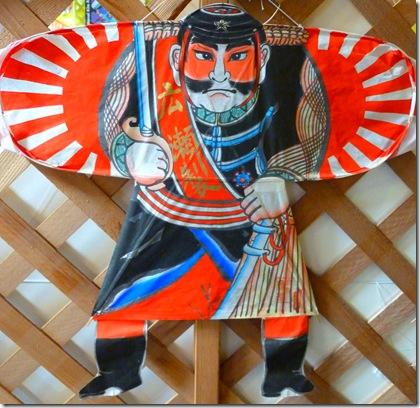 Japanese kite 7