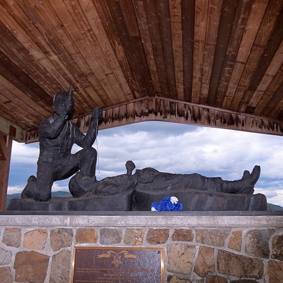 Bob Bush Memorial small