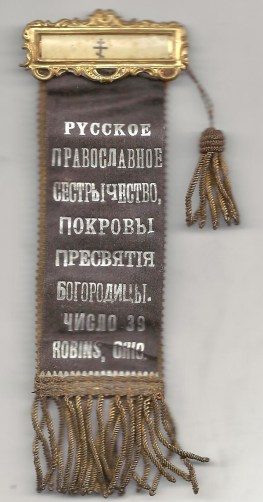 Robins badge 001 (2)