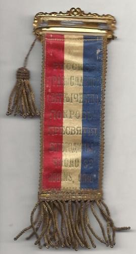 Robins Badge 2 001 (2)