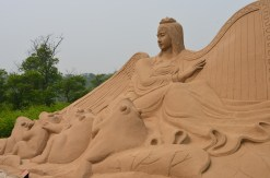 Shadiao of Yellow River, also the Mother River.