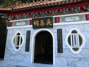 太魯閣観光