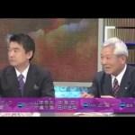2/28 橋下市長出演 たかじんNOマネー「大阪都構想・大討論SP」