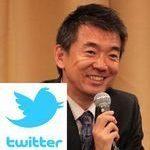 橋下氏「(地下鉄民営化)ほんと大阪市議会自民党はボンクラ集団だ。役所が全株式を保有してガバナンスが効くわけないだろ」4/22のツイート