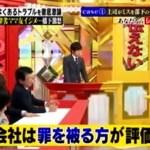 橋下✕羽鳥の番組「橋下羽鳥の道徳塾」2016.12.12