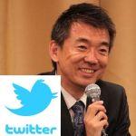 橋下氏「(こども保険)具体的な制度論になってくると実力が判明する。小泉進次郎氏には残念な思いだ」5/10のツイート