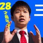 7/9(日)奈良市議会選挙「日本維新の会 公認候補予定 三橋 かずし」